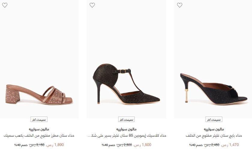 عروض اوناس ملابس نسائية احذية